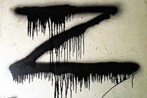 Graffiti, Basel, Im langen Loh